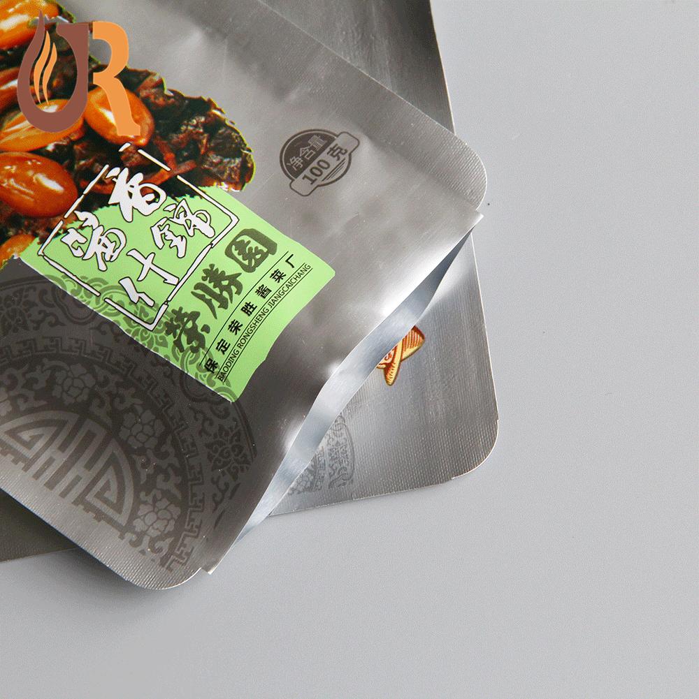 三边封袋,铝箔袋,包装袋,酱菜包装袋