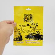 三边封铝箔熏鸡蛋包装袋