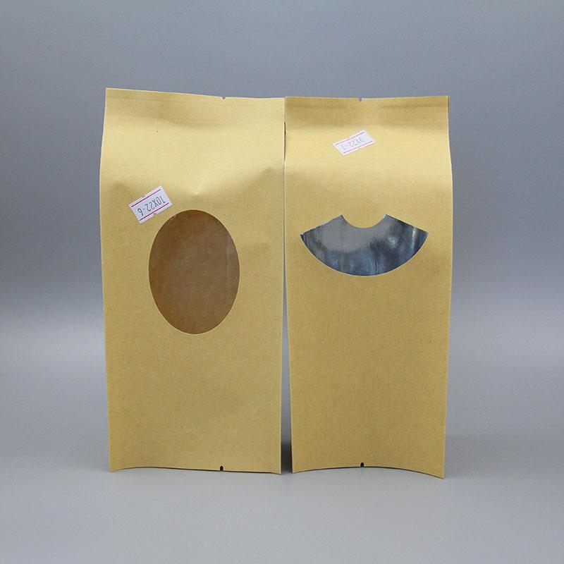 阴阳铝箔袋