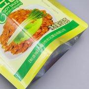 三边封2kg黄豆酱包装袋