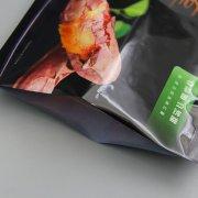 三边封冷冻700g冰烤蜜薯包装袋